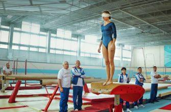 Фильм рассказывает о пути к пьедесталу трех спортсменов