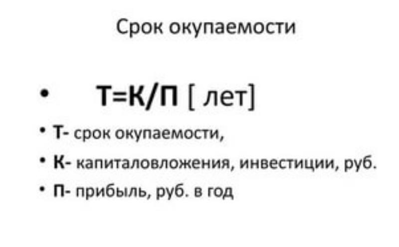 пояснения к формуле