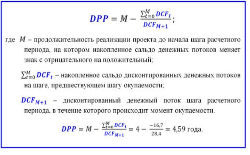 примечание к формуле